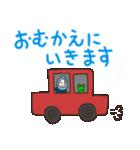 雨の日の雨ずきんちゃん(個別スタンプ:06)