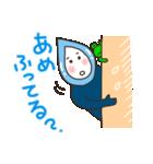雨の日の雨ずきんちゃん(個別スタンプ:08)