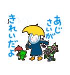 雨の日の雨ずきんちゃん(個別スタンプ:09)
