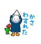 雨の日の雨ずきんちゃん(個別スタンプ:10)