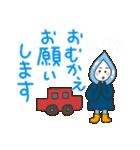 雨の日の雨ずきんちゃん(個別スタンプ:11)