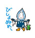 雨の日の雨ずきんちゃん(個別スタンプ:12)