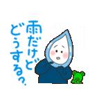 雨の日の雨ずきんちゃん(個別スタンプ:13)