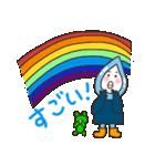雨の日の雨ずきんちゃん(個別スタンプ:14)