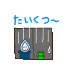 雨の日の雨ずきんちゃん(個別スタンプ:15)