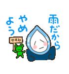 雨の日の雨ずきんちゃん(個別スタンプ:17)