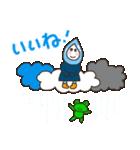 雨の日の雨ずきんちゃん(個別スタンプ:18)