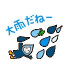 雨の日の雨ずきんちゃん(個別スタンプ:20)