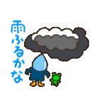 雨の日の雨ずきんちゃん(個別スタンプ:21)