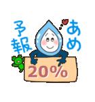 雨の日の雨ずきんちゃん(個別スタンプ:22)
