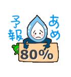 雨の日の雨ずきんちゃん(個別スタンプ:23)