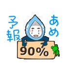 雨の日の雨ずきんちゃん(個別スタンプ:24)