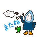 雨の日の雨ずきんちゃん(個別スタンプ:25)