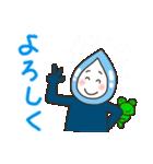 雨の日の雨ずきんちゃん(個別スタンプ:30)
