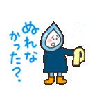 雨の日の雨ずきんちゃん(個別スタンプ:36)