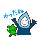 雨の日の雨ずきんちゃん(個別スタンプ:37)