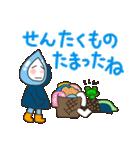 雨の日の雨ずきんちゃん(個別スタンプ:38)