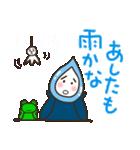 雨の日の雨ずきんちゃん(個別スタンプ:40)