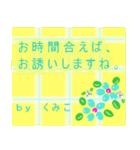 """""""くみこ""""さんにお薦め、お花のスタンプ。(個別スタンプ:02)"""