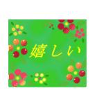 """""""くみこ""""さんにお薦め、お花のスタンプ。(個別スタンプ:03)"""