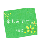 """""""くみこ""""さんにお薦め、お花のスタンプ。(個別スタンプ:05)"""