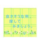 """""""くみこ""""さんにお薦め、お花のスタンプ。(個別スタンプ:06)"""