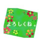 """""""くみこ""""さんにお薦め、お花のスタンプ。(個別スタンプ:07)"""