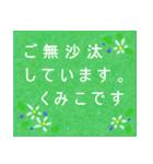 """""""くみこ""""さんにお薦め、お花のスタンプ。(個別スタンプ:09)"""