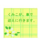 """""""くみこ""""さんにお薦め、お花のスタンプ。(個別スタンプ:10)"""