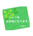 """""""くみこ""""さんにお薦め、お花のスタンプ。(個別スタンプ:11)"""