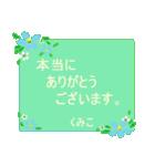 """""""くみこ""""さんにお薦め、お花のスタンプ。(個別スタンプ:13)"""