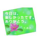 """""""くみこ""""さんにお薦め、お花のスタンプ。(個別スタンプ:15)"""