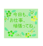 """""""くみこ""""さんにお薦め、お花のスタンプ。(個別スタンプ:16)"""