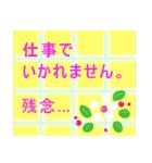 """""""くみこ""""さんにお薦め、お花のスタンプ。(個別スタンプ:17)"""