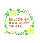 """""""くみこ""""さんにお薦め、お花のスタンプ。(個別スタンプ:22)"""