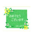"""""""くみこ""""さんにお薦め、お花のスタンプ。(個別スタンプ:23)"""