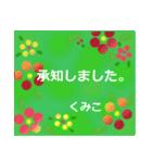 """""""くみこ""""さんにお薦め、お花のスタンプ。(個別スタンプ:25)"""