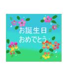 """""""くみこ""""さんにお薦め、お花のスタンプ。(個別スタンプ:26)"""