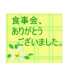 """""""くみこ""""さんにお薦め、お花のスタンプ。(個別スタンプ:27)"""