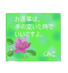 """""""くみこ""""さんにお薦め、お花のスタンプ。(個別スタンプ:30)"""