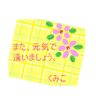 """""""くみこ""""さんにお薦め、お花のスタンプ。(個別スタンプ:31)"""