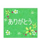 """""""くみこ""""さんにお薦め、お花のスタンプ。(個別スタンプ:32)"""