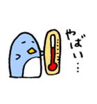暑い。暑すぎる。(個別スタンプ:30)