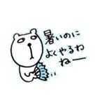 暑い。暑すぎる。(熊)(個別スタンプ:04)