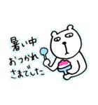 暑い。暑すぎる。(熊)(個別スタンプ:05)