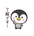 使いやすいペンギン☆(個別スタンプ:1)
