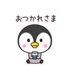使いやすいペンギン☆(個別スタンプ:2)