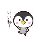 使いやすいペンギン☆(個別スタンプ:3)