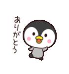 使いやすいペンギン☆(個別スタンプ:4)