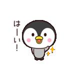 使いやすいペンギン☆(個別スタンプ:5)